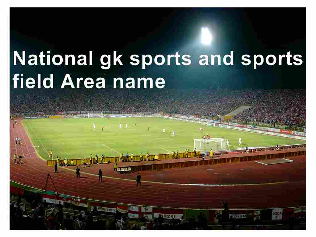 National gk sports and sports field Area name