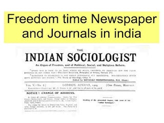 freedom movement Newspaper and freedom struggle Journalist in india