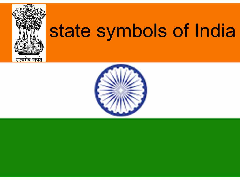 State and territories symbols of india animalbirdtree and flower state and territories symbols of india animalbirdtree and flower names list biocorpaavc Images