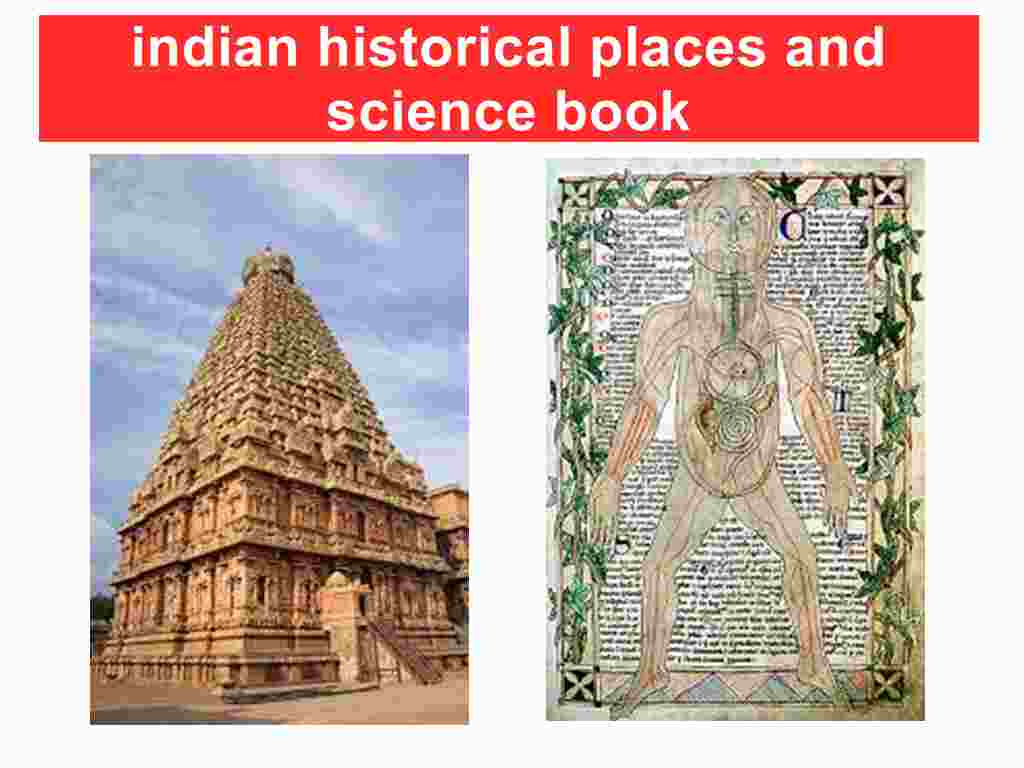 indian historical places and science book